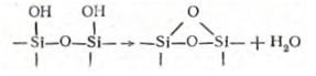 происходит удаление гидроксилов и адсорбционная способность значительно снижается.